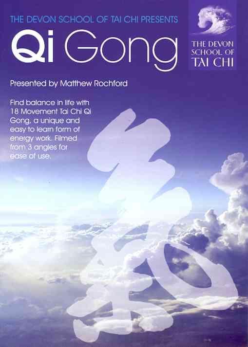 QI GONG (TAI CHI QIGONG) BY ROCHFORD,MATTHEW (DVD)